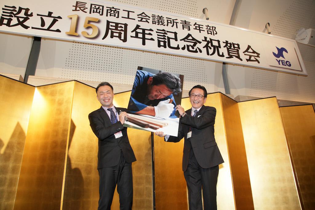 設立15周年記念式典 基調講演 祝賀会2