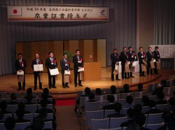 長岡YEG 卒業例会