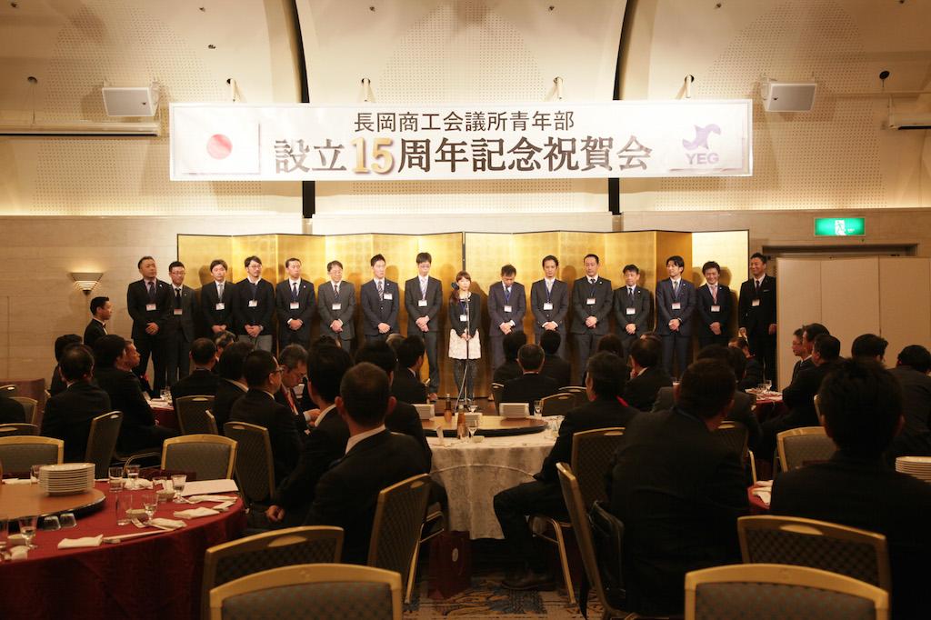 設立15周年記念式典 基調講演 祝賀会34