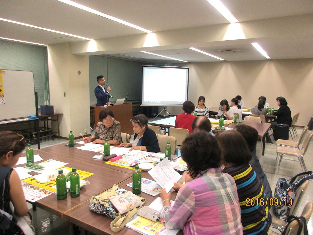 2016NAGAOKA女子カレーコンテスト事前説明会4