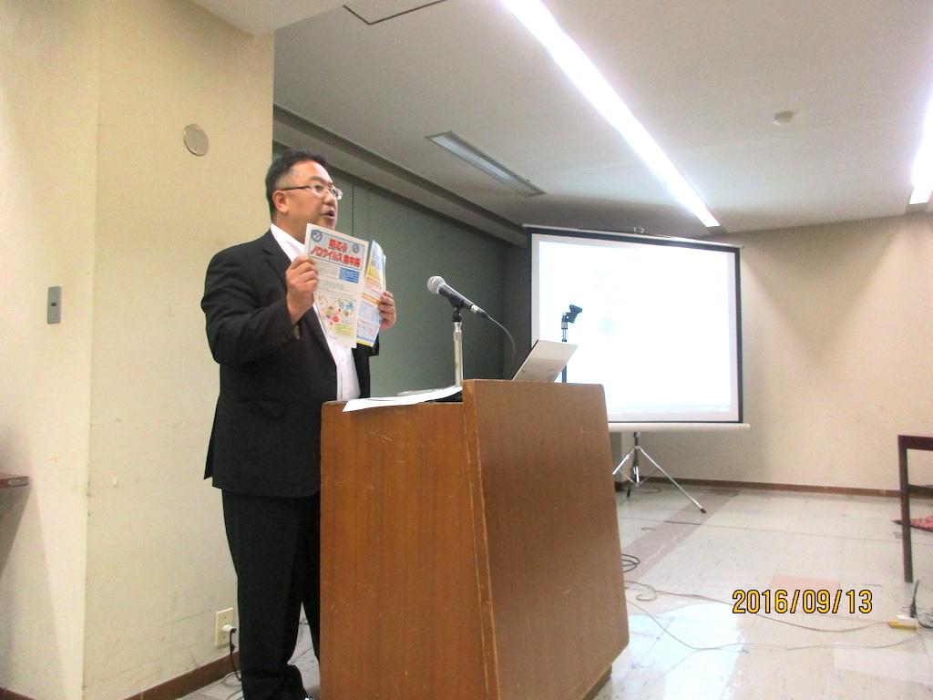 2016NAGAOKA女子カレーコンテスト事前説明会5