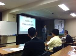 長岡商工会議所青年部 9月例会緊急セミナー