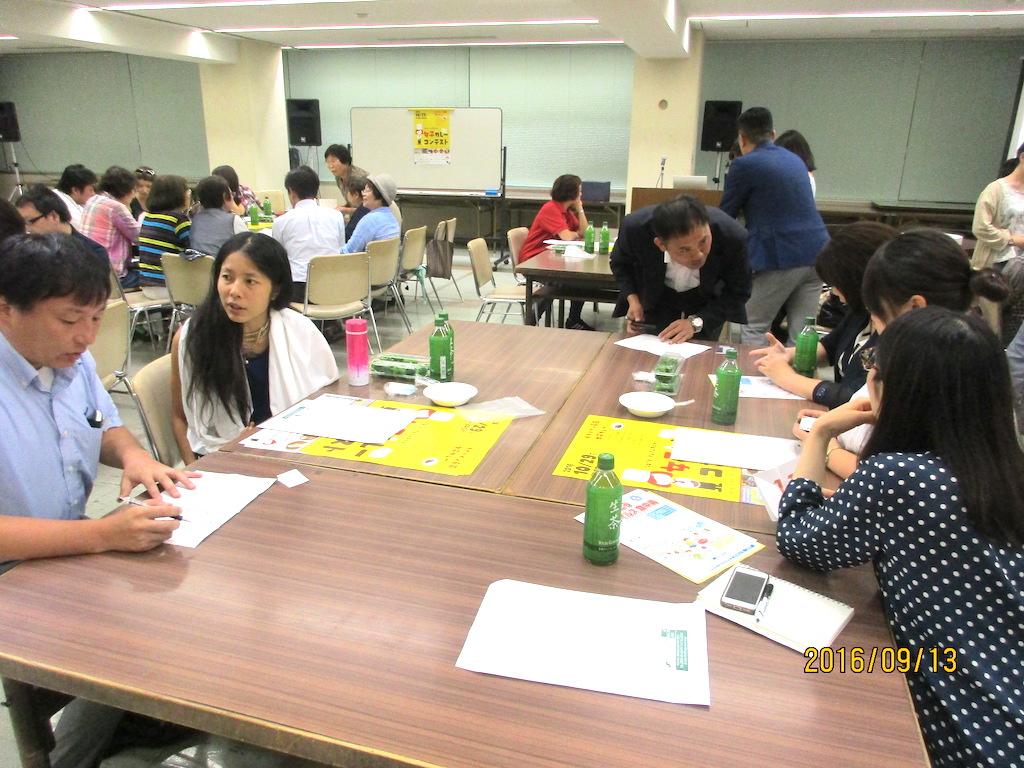 2016NAGAOKA女子カレーコンテスト事前説明会7