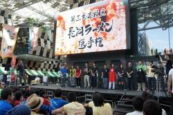 第3回高校生長岡ラーメン選手権大会