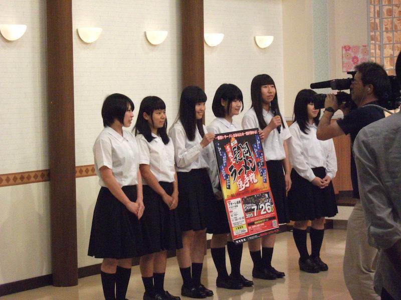7/22にTeNYテレビ伝言板に長岡商業高校生がラーメン選手権のPR