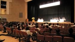 新潟県商工会議所青年部連合会創立20周年記念式典