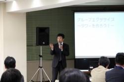 201310日本GE㈱の社内カンパニー「GEキャピタル」様