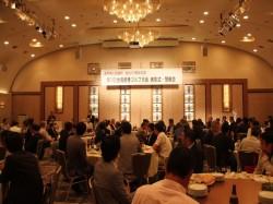 創立110周年記念 長岡商工会議所 第78回会員親善ゴルフ大会