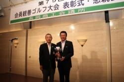 長岡商工会議所第75回会員親善ゴルフ大会2