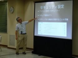 一戸先生講演「facebookの最新事情と効果的活用法」
