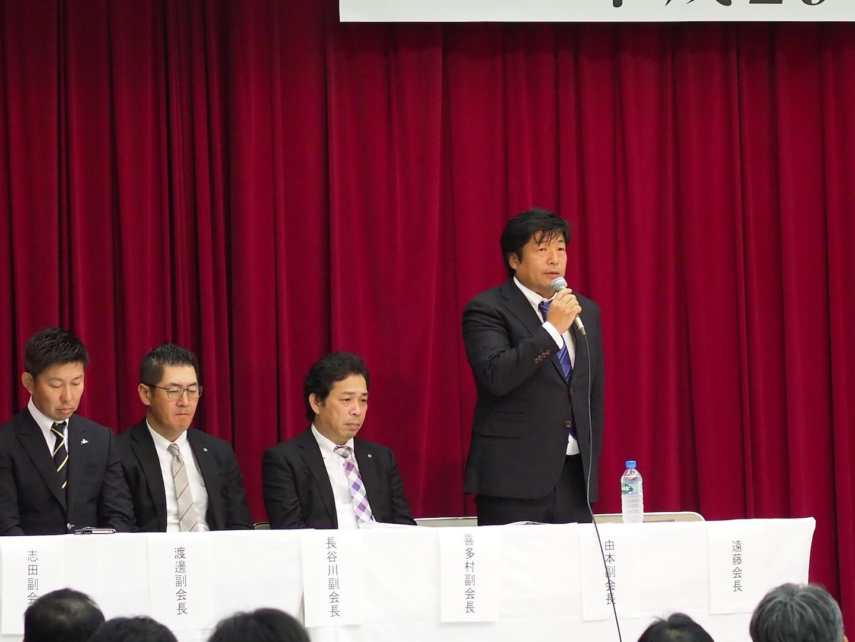 平成29年度 長岡商工会議所青年部臨時総会5