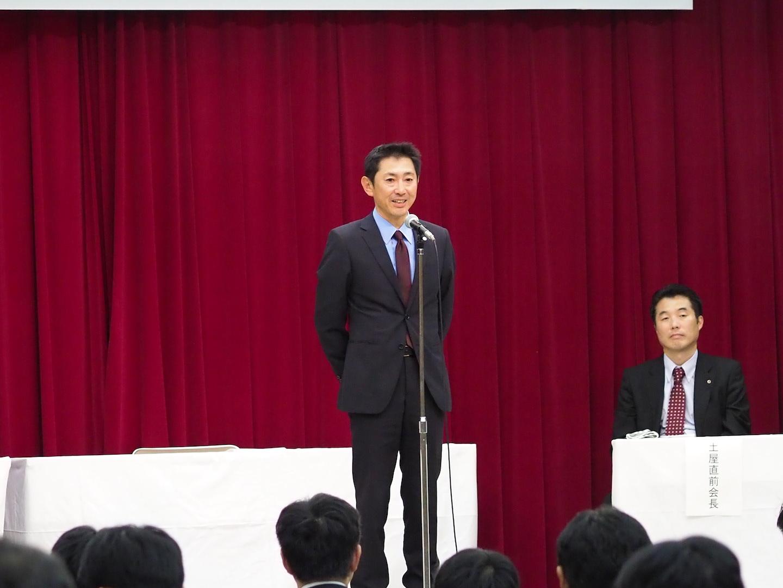 平成29年度 長岡商工会議所青年部臨時総会6