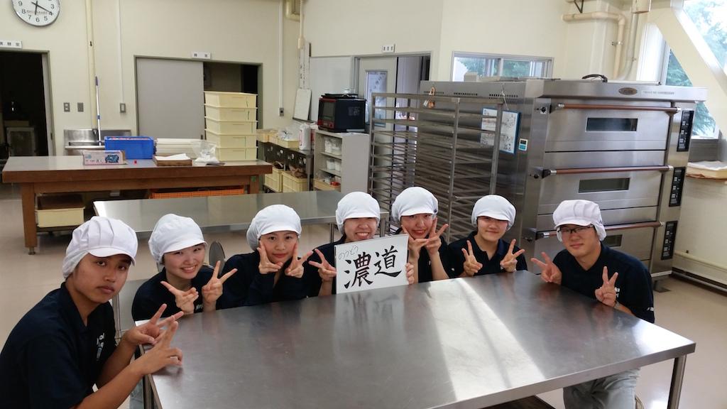 長岡農業高校1