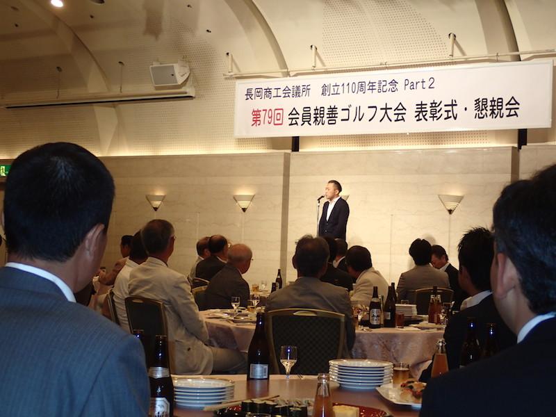 表彰式_加藤会長挨拶