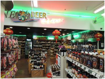 非ハラルのアルコール品売り場