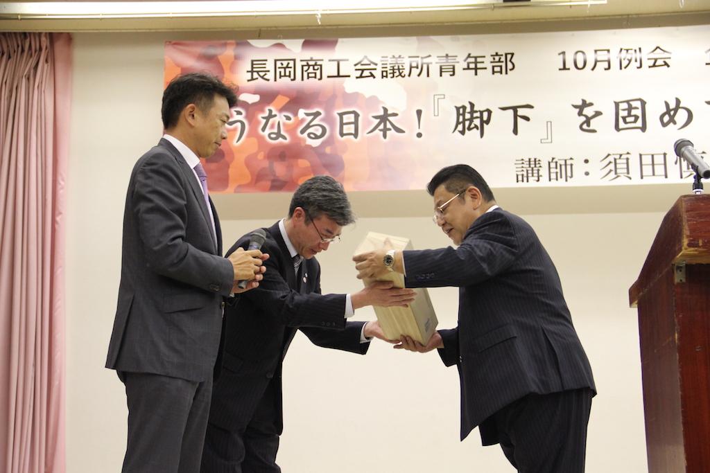 2015年10月例会・経済講演会3