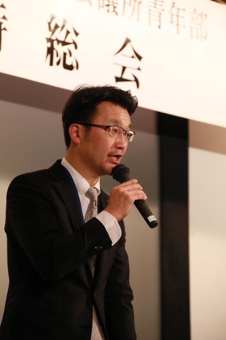 青年部平成28年度臨時総会3