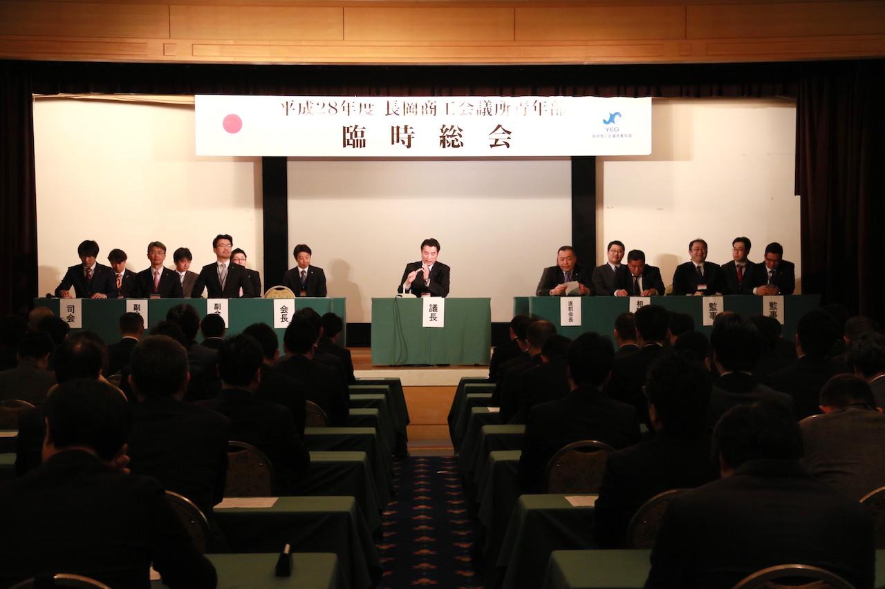 青年部平成28年度臨時総会4