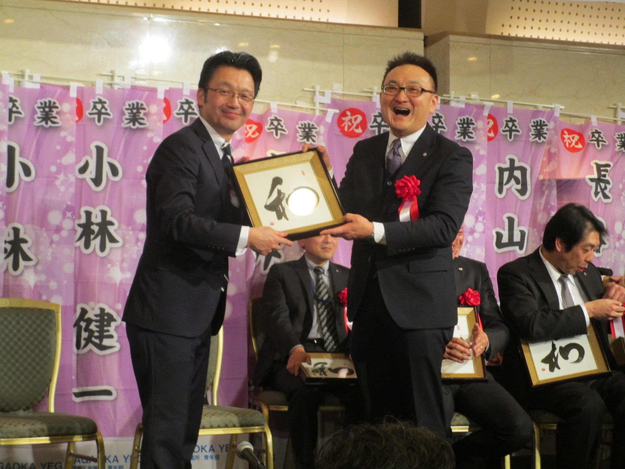 平成29年度3月例会・卒業生を送る会4