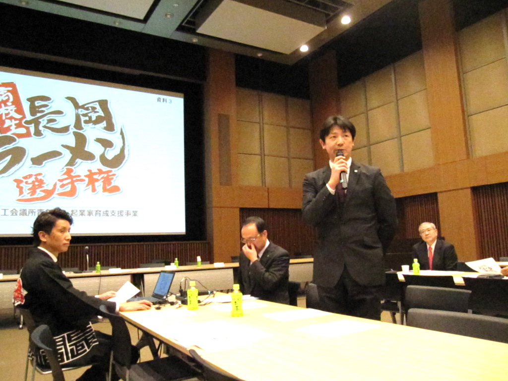 日本商工会議所にて「高校生長岡ラーメン選手権」を事例発表1
