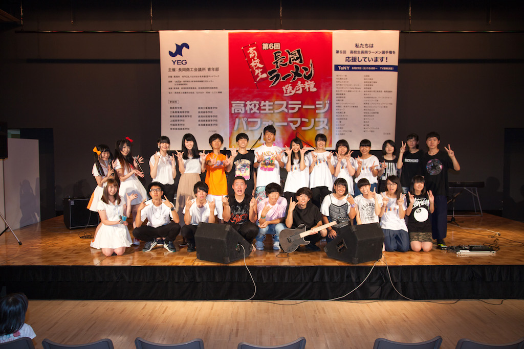 2016年度 第6回長岡高校生ラーメン選手権大会 パフォーマンス