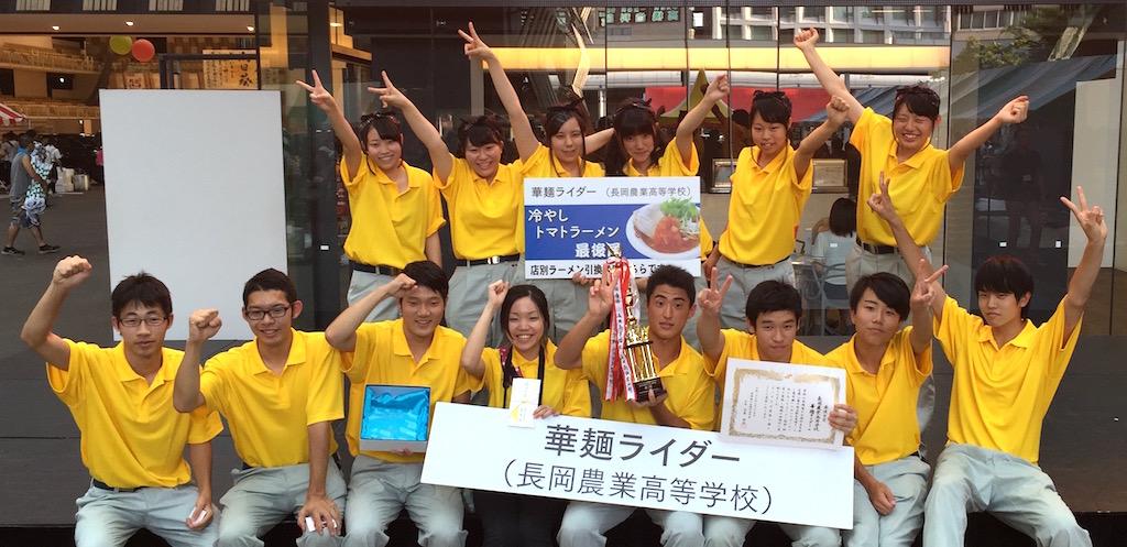 長岡農業高校「華麺ライダー」の「冷やしトマトラーメン」