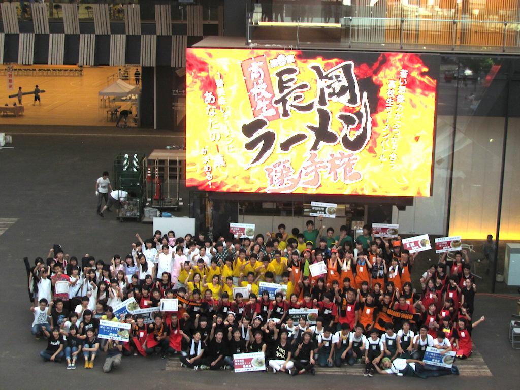2016年度 第6回長岡高校生ラーメン選手権大会 記念撮影