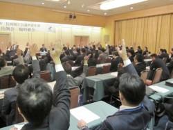 長岡YEG1月例会 臨時総会