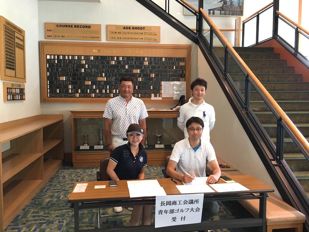 2016長岡青年部ゴルフ大会2
